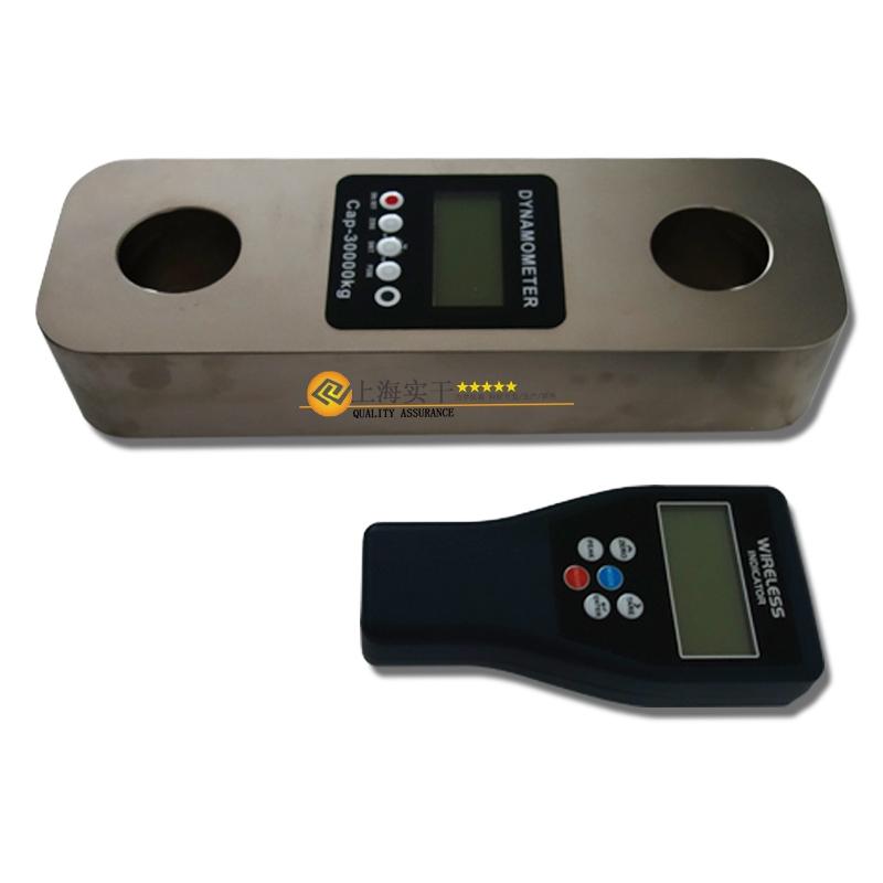 SGLD無線測力儀