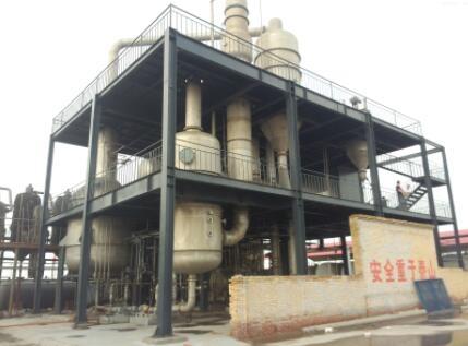 高鹽廢水蒸發器