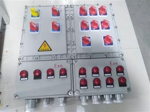 非标定制防爆配电箱