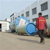 3*7.9一体化污水提升泵站加工定制