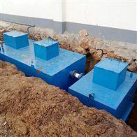 龙裕环保汉中-疾控中心污水处理设备LYYTH