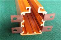 DHG-15/80多管式滑觸線