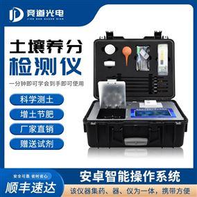JD-GT4化肥土壤养分检测仪器