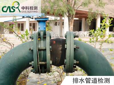 排水管道.jpg