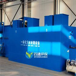 水产养殖基地废水处理装置
