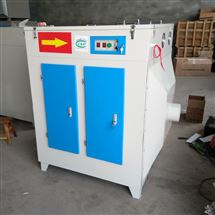 嘉辰光氧净化器厂家 支持生产来图定制