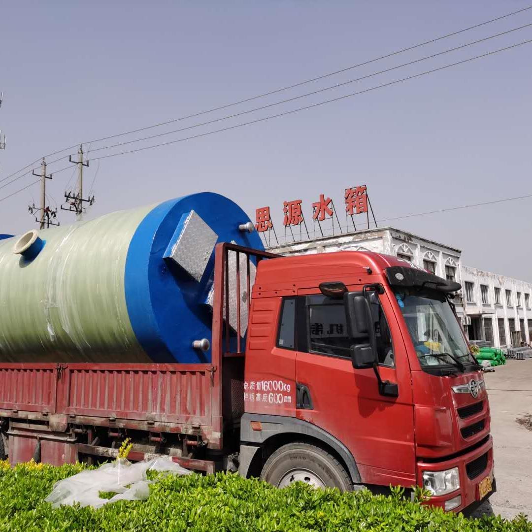 玻璃钢一体化供水泵站安装移动通信型