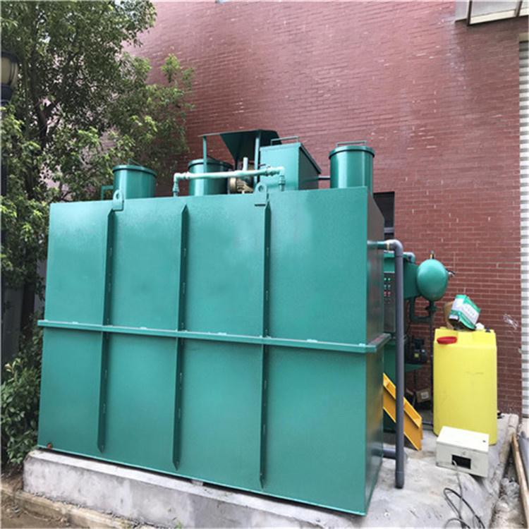 一体化厂区宿舍污水处理设备厂家定制