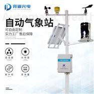 JD-NYQX农业小型气象站系统