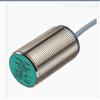 现货P+F倍加福NBB10-30GM50-E0传感器