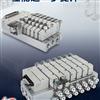 使用须知CKD喜开理4GD230-C8-E2C-3电磁阀