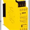 详细资料SICK施克UE410-4R03继电器模块