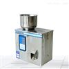 50克铁粉定量自动分装机生产厂家