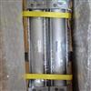 日本SMC偏心销移位气缸CDQ2B50-75BZ-X2839