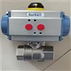 样本,BURKERT气动隔膜阀00135443