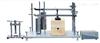 智能胶质层测定仪
