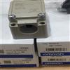 OMRON欧姆龙继电器G7T-1112S DC24详解