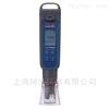 ThermoElite pH袖珍水质PH测试仪ELITEPH