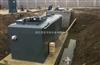 养殖场废水处理设备供应
