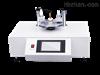 YT080织物感应式静电测定仪测试仪