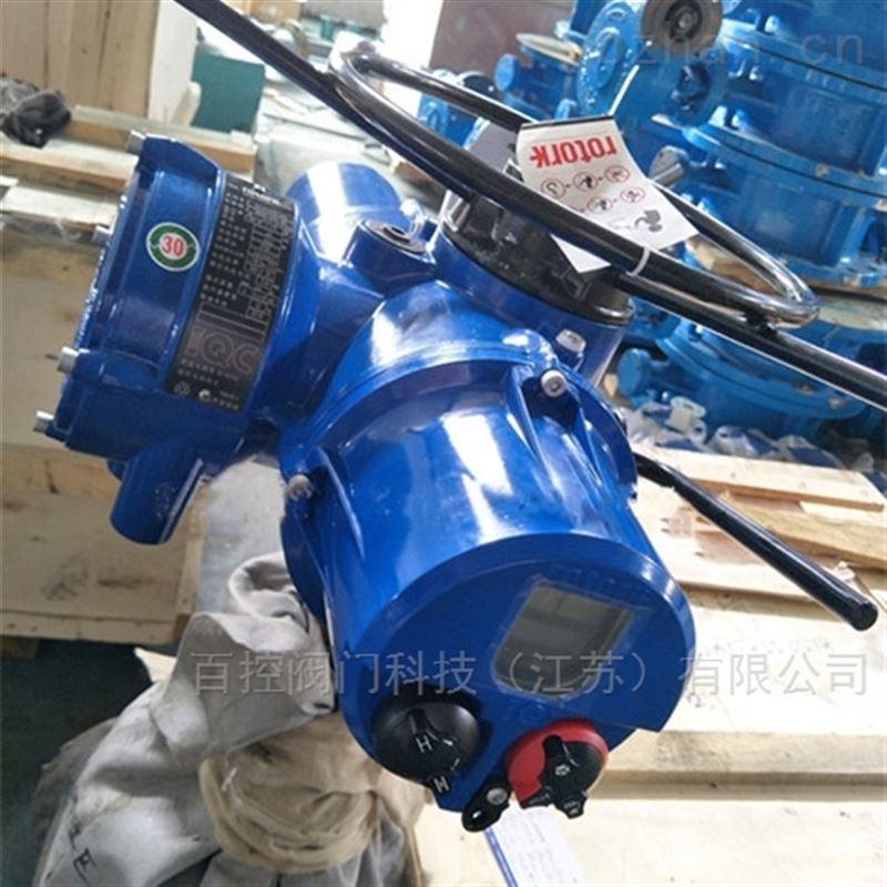 IQC系列罗托克电动执行机,阀门电动装置