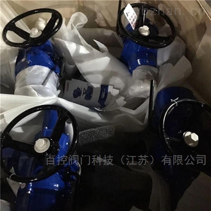 IQC70国产罗托克电动执行机构厂家