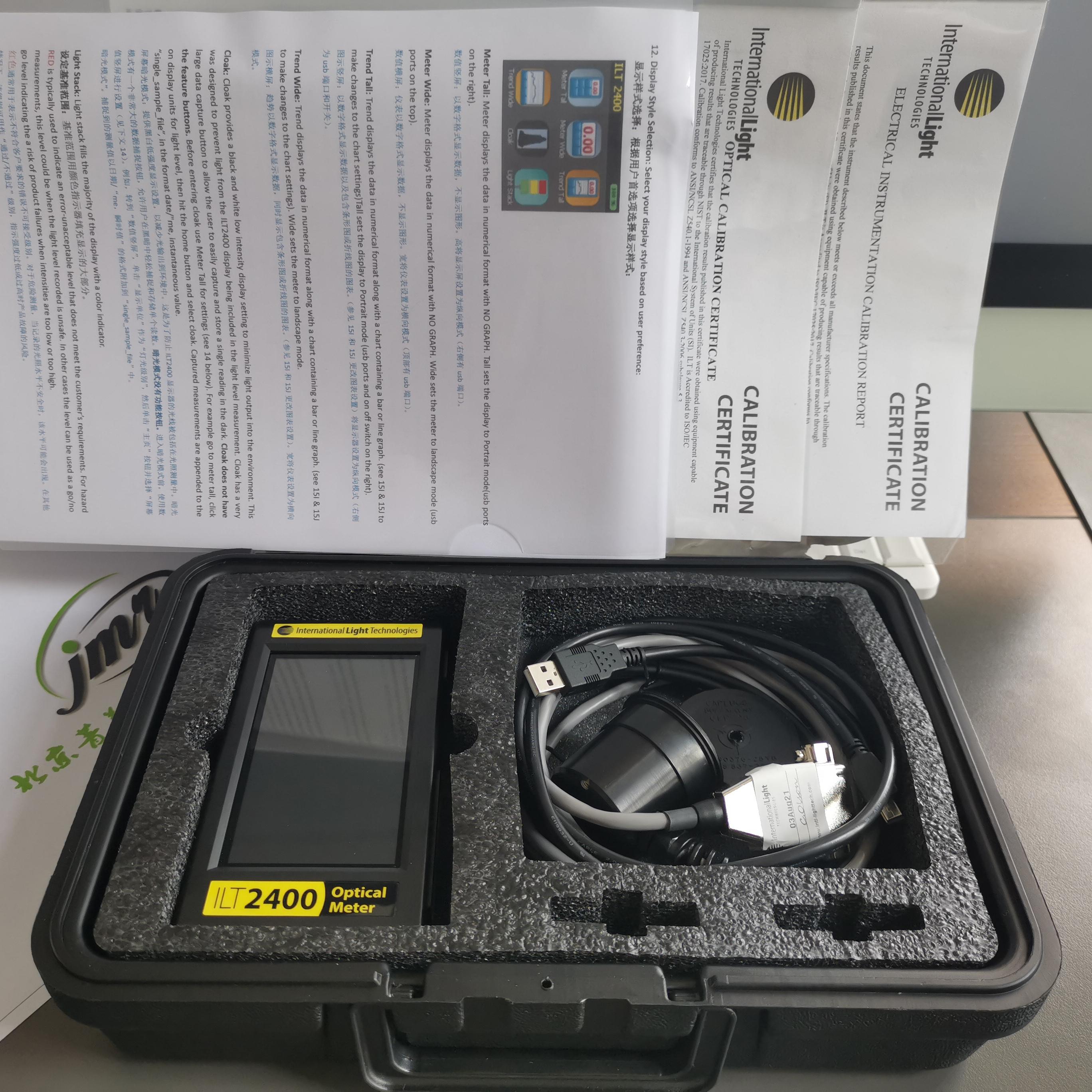 美國International Light(IL) ILT2400 手持式輻照計/照度計/驗光計